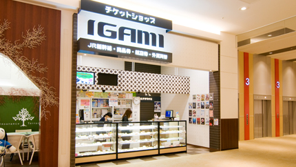 mozoワンダーシティ店