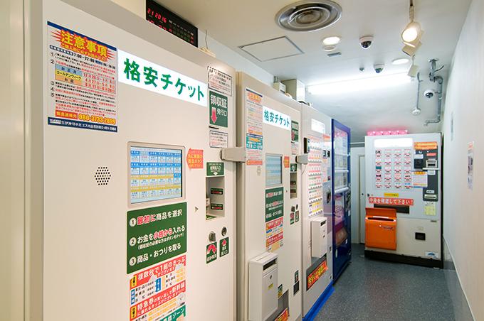 エスカ店自動販売機