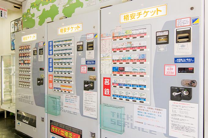 名駅広小路店 自動販売機