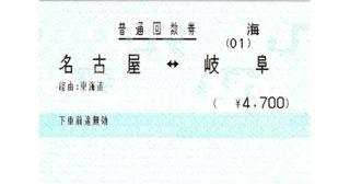 A3111(copy)